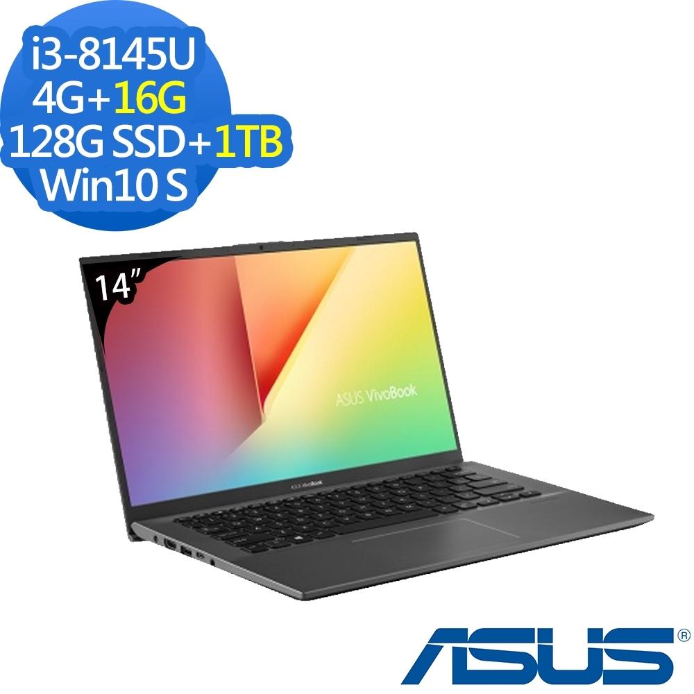 ASUS X412FA 14吋筆電 i3-8145U/20G/128G+1T/Win10S