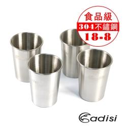 ADISI 悠活家環保不銹鋼杯組AS17086 (露營、多人可用、食用級、304不鏽鋼)