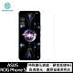 NILLKIN ASUS ROG Phone 5 Amazing H+PRO 鋼化玻璃貼(#保護貼 #抗油汙 #防指紋) product thumbnail 1
