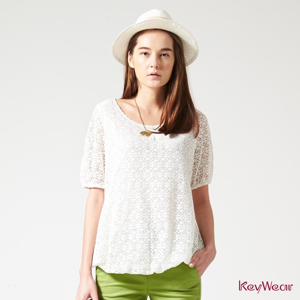 KeyWear奇威名品    純淨潔白舒適柔軟五分袖上衣-白色