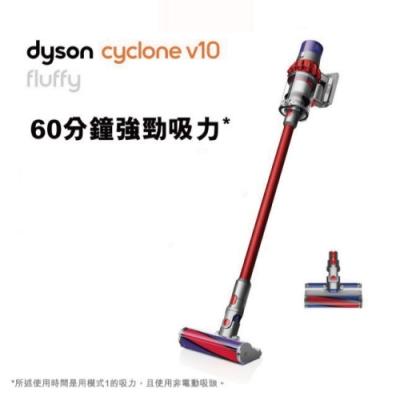 【福利品】Cyclone V10 Fluffy 無線吸塵器(法拉利紅)送硬漬吸頭+高處轉接頭
