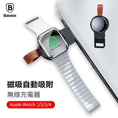 [時時樂限定]Baesus倍思 Apple Watch磁吸無線充/哥特斯 Apple Watch無線充 Lightning手機充電線 二合一