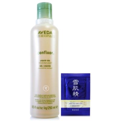 AVEDA 護髮雕250ml+專櫃試用包(隨機出貨)(正統公司貨)