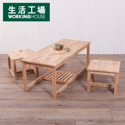 【送300超贈點*再折88元-生活工場】自然簡約生活茶几二椅組