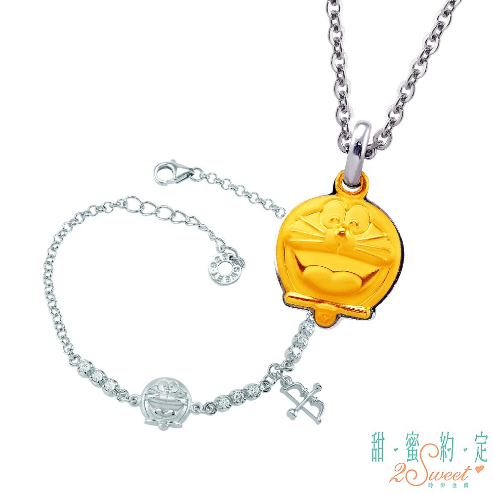 甜蜜約定 Doraemon 歡笑哆啦A夢黃金/白鋼墜子+星光愛神純銀手鍊