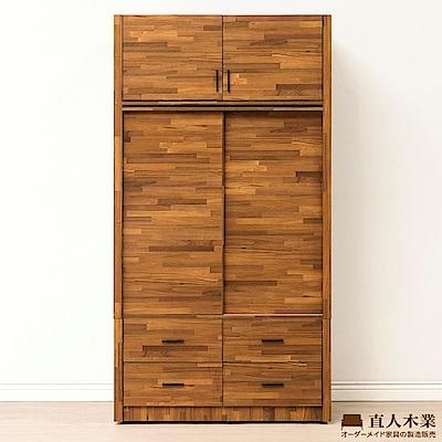 日本直人木業-STYLE積層木四抽滑門120CM被櫥高衣櫃