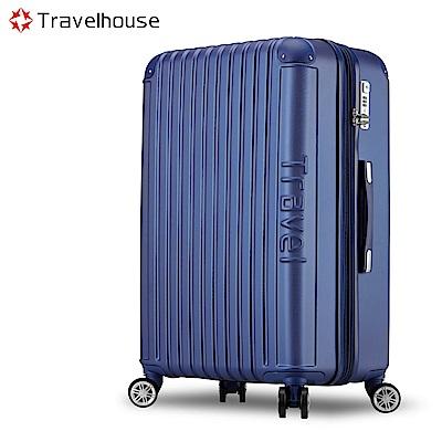 Travelhouse 戀夏圓舞曲  24 吋平面式箱紋設計行李箱(深海藍)