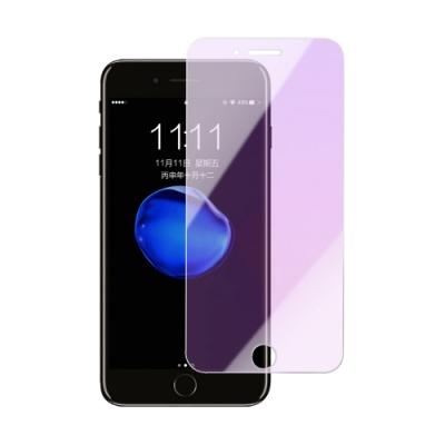 iPhone 6 6s Plus 非滿版 藍紫光 手機 9H鋼化玻璃保護貼 (iPhone6Plus保護貼 iPhone6sPlus保護貼 )