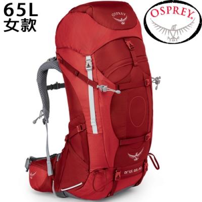 Osprey Ariel AG 65L 熱情紅 透氣專業登山背包/女款/ANTI-GRAVITY/登山旅行背包/重裝背包