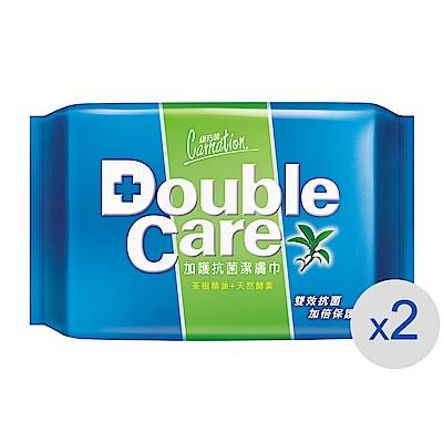 康乃馨 Double Care抗菌濕巾 20片2入裝/組