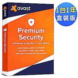 Avast 2020 高級安全1台1年盒裝版