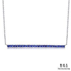 點睛品 霓彩系列 時尚一字造型18K金鑽石項鍊