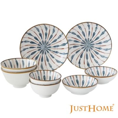 Just Home日式彩十陶瓷8件碗盤餐具組