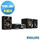 PHILIPS飛利浦 大音量無線藍牙DVD家庭劇院 FXD58 product thumbnail 1