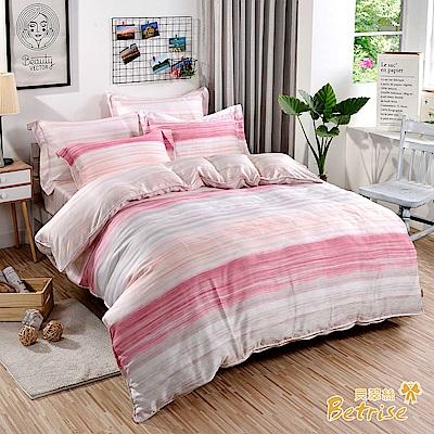Betrise 慢生活 特大-植萃系列100%奧地利天絲四式兩用被床包組