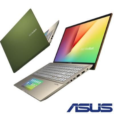 ASUS S532FL 15吋筆電 i7/12G/512G+512G/MX250/特仕
