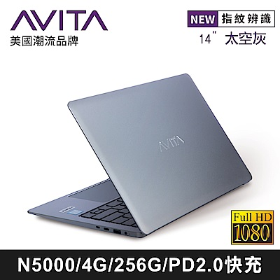 AVITA LIBER 14吋筆電 IntelN5000/4G/256GB SSD 太空灰