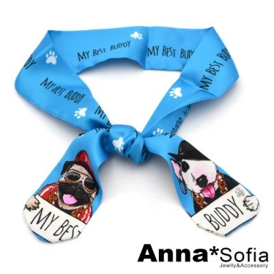 AnnaSofia 可愛插畫動物 細版仿絲小領巾絲巾髮帶(藍底雙Q狗)