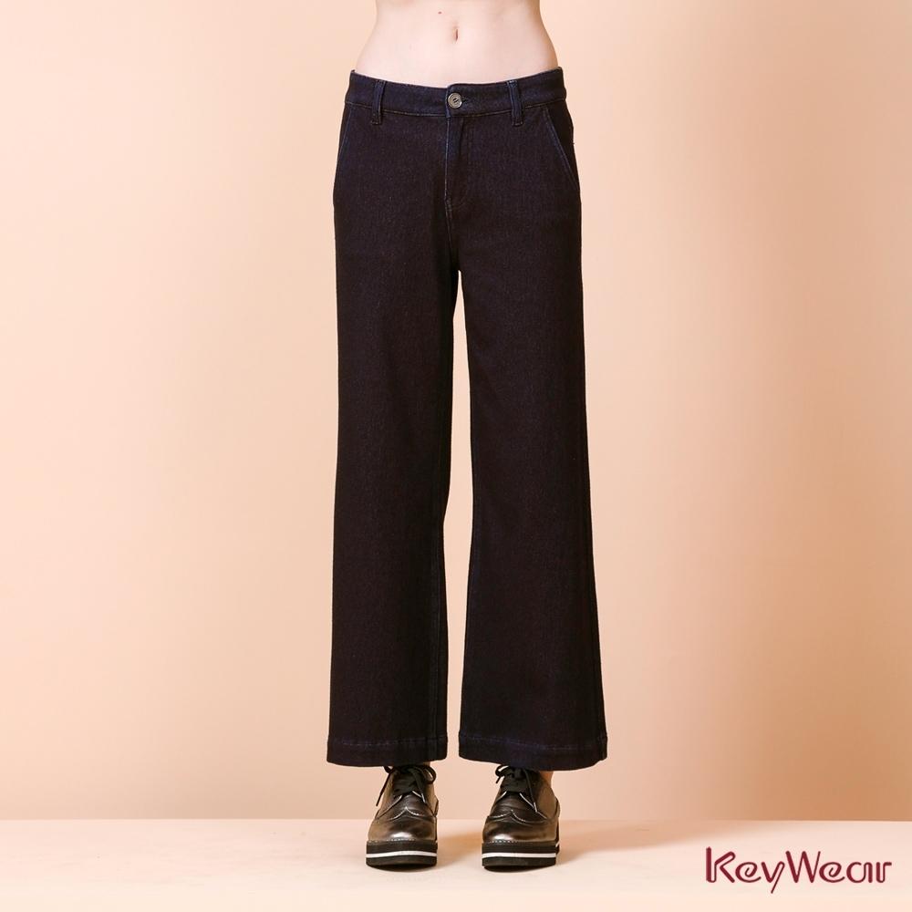 KeyWear奇威名品   寬鬆針織牛仔長褲-深藍色