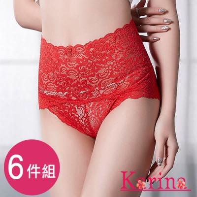 Karina-特大尺碼高腰透氣鏤空蕾絲內褲(6件)