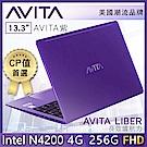 (無卡分期-12期)AVITA LIBER 13吋筆電 N4200 AVITA紫