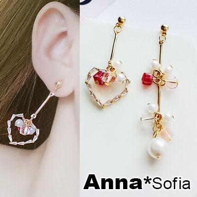 【3件5折】AnnaSofia 虹粉方晶甜心 不對稱耳針耳環(金系)