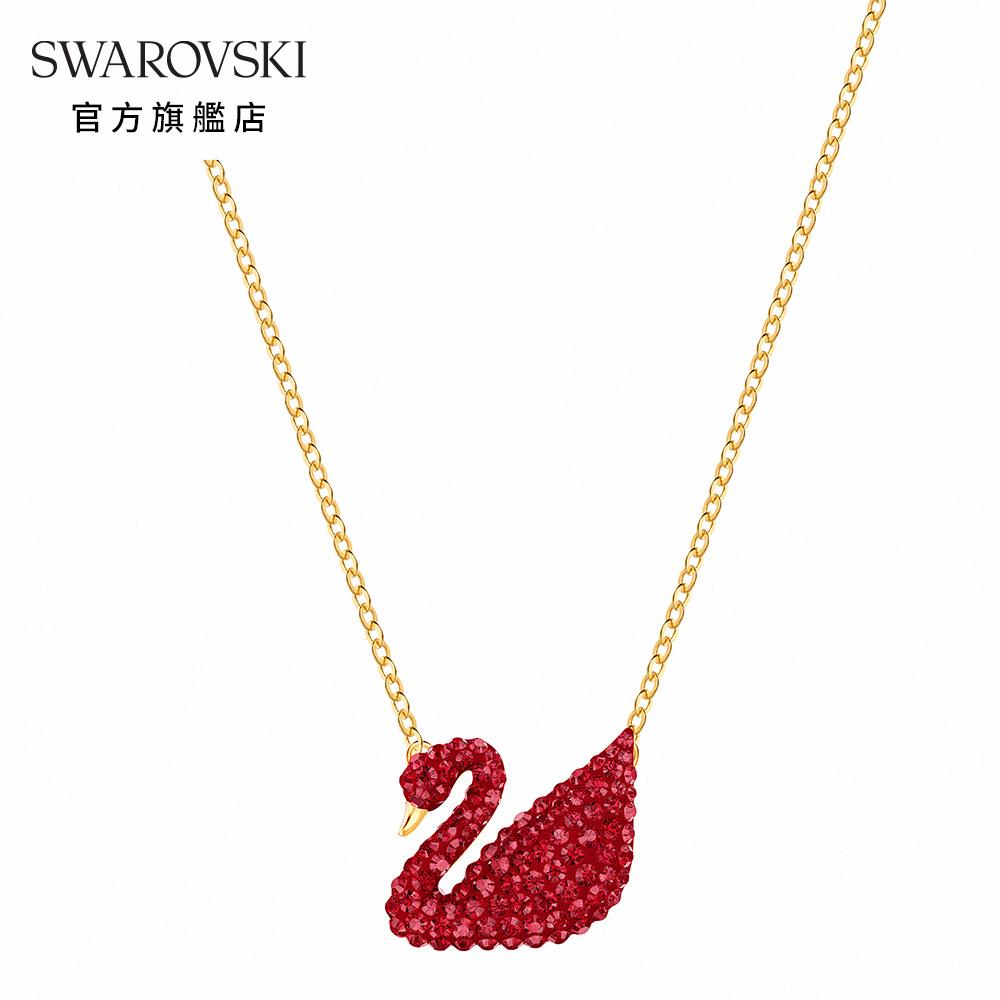 SWAROVSKI施華洛世奇 Iconic Swan 金色喜慶紅天鵝項鏈