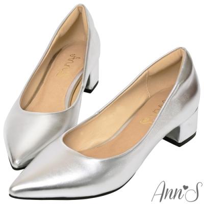 Ann'S加上優雅低跟版-復古皮革沙發後跟低跟尖頭鞋-銀