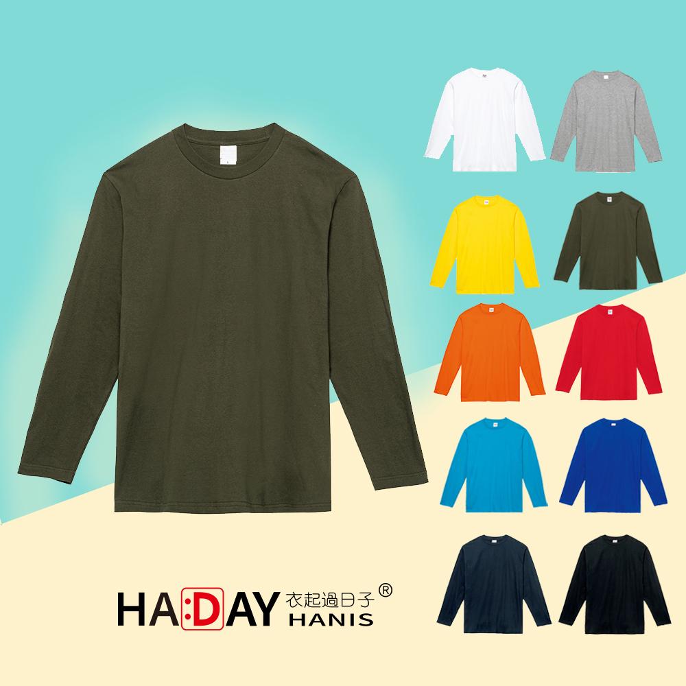 HADAY 超人氣5.6盎司 薄長袖 全棉圓領T恤 委託日本設計 軍綠