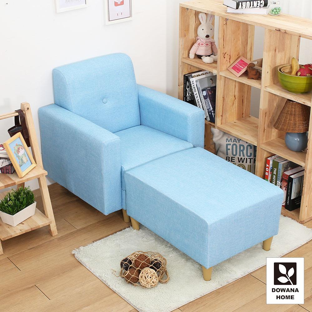 多瓦娜-帕斯尼貓抓皮時尚單人沙發組合/三色 @ Y!購物