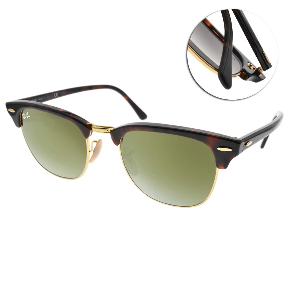 RAY BAN雷朋水銀太陽眼鏡 經典眉框款/琥珀棕#RB3016 9909J