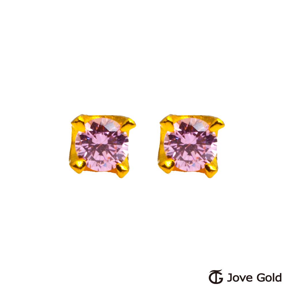Jove gold 說愛我黃金耳環-粉