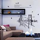 半島良品 DIY北歐風無痕壁貼 SK9225-舊金山大橋剪影 60X90