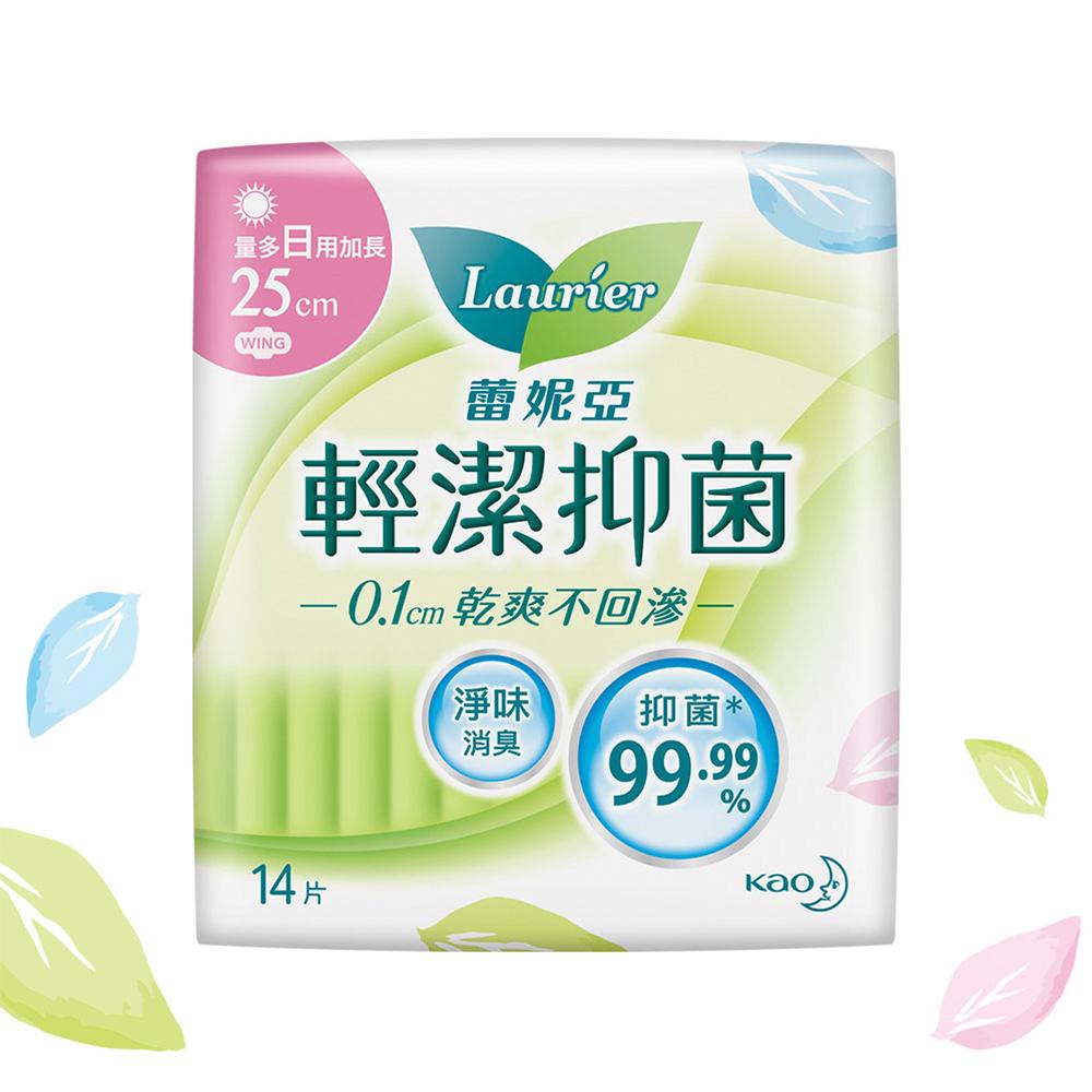 蕾妮亞 輕潔抑菌量多日用加長型衛生棉 25cmX14片/包