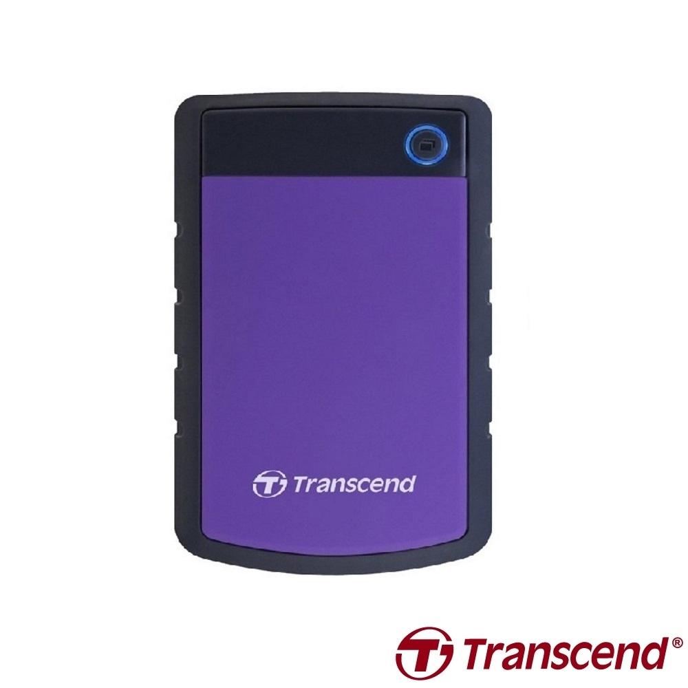 創見 StoreJet 25H3 2.5吋 2TB USB3.1 Gen1 行動硬碟(紫)