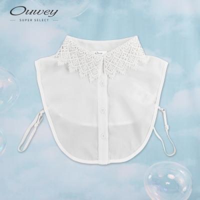 OUWEY歐薇 復古水溶蕾絲造型領片(白)