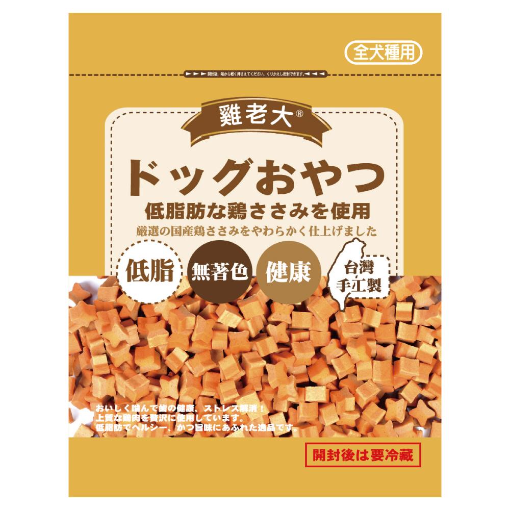 雞老大 鮭魚鮮蔬雞肉嚼錠 435G【CHS400-01】