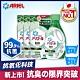 【日本ARIEL】新升級超濃縮深層抗菌除臭洗衣精 1+3件組(900g瓶裝 x1+630g補充包 x3)(室內晾衣型) product thumbnail 1
