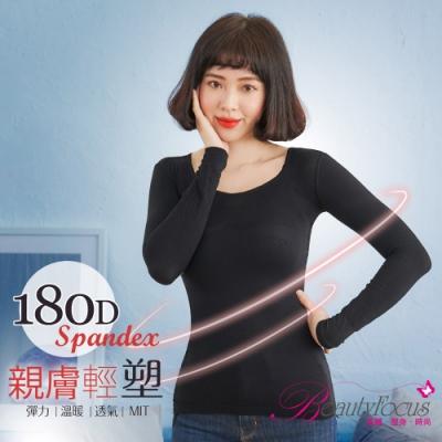 BeautyFocus 180D親膚輕塑保暖內搭衣(黑)