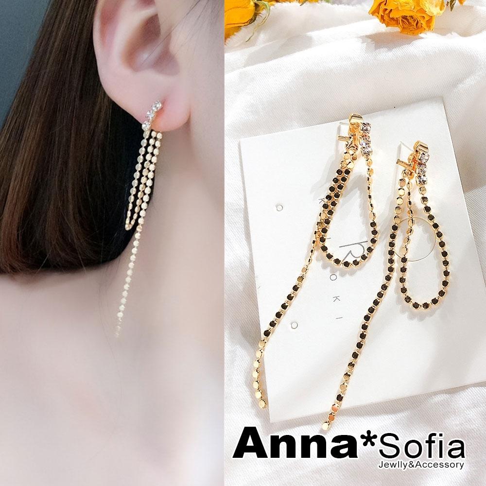 【3件5折】AnnaSofia 片圓流蘇鍊 後連鍊925銀針耳針耳環(金系)