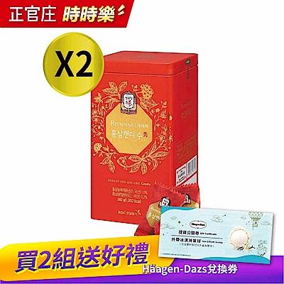 (時時樂)即期出清《正官庄》高麗蔘糖240g x2盒(效期至2020/03/13)