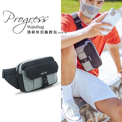 AXIO Progress Waistbag 頂級快扣胸跨包 (APW-8)