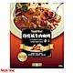 樂雅樂RoyalHost 印度風牛肉咖哩調理包(200g) product thumbnail 1