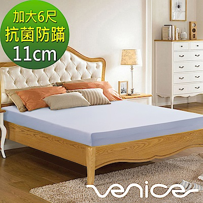 Venice日本抗菌防蹣11cm記憶床墊-加大6尺(藍色)