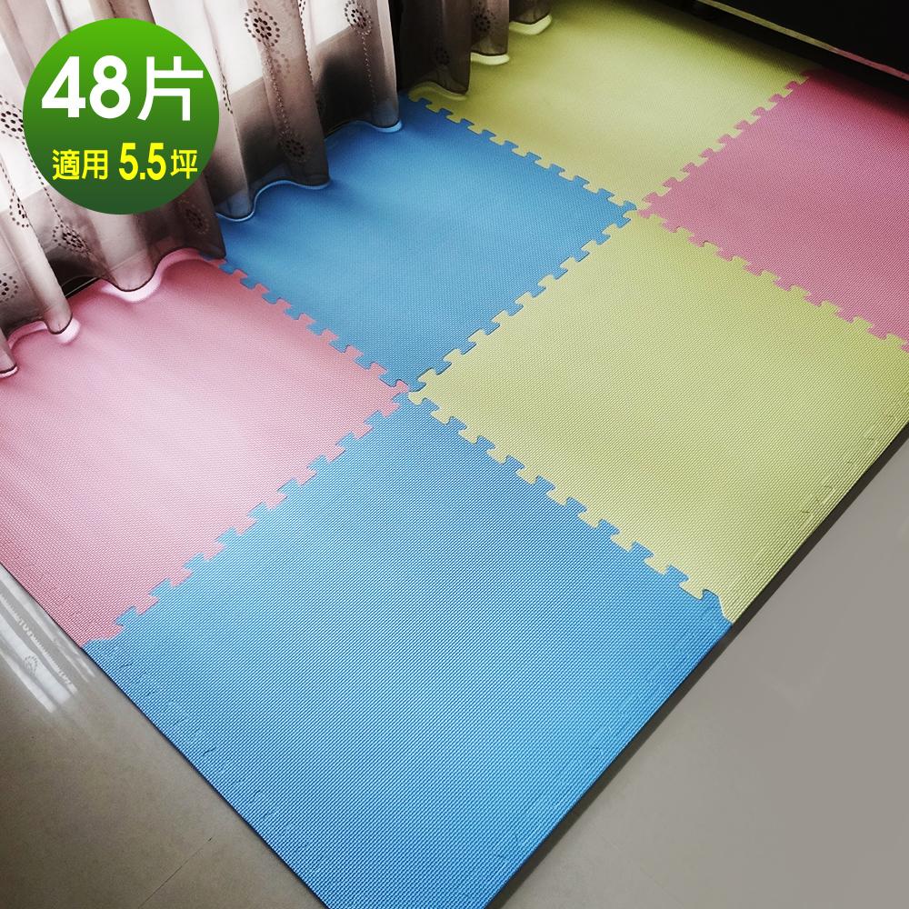Abuns 環保和風三色60CM大巧拼地墊-附收邊條(48片裝-適用5.5坪)