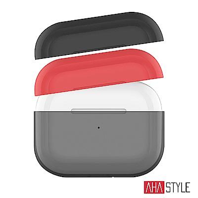 AHAStyle AirPods Pro 輕薄雙色保護套(撞色款)黑色+紅色上蓋