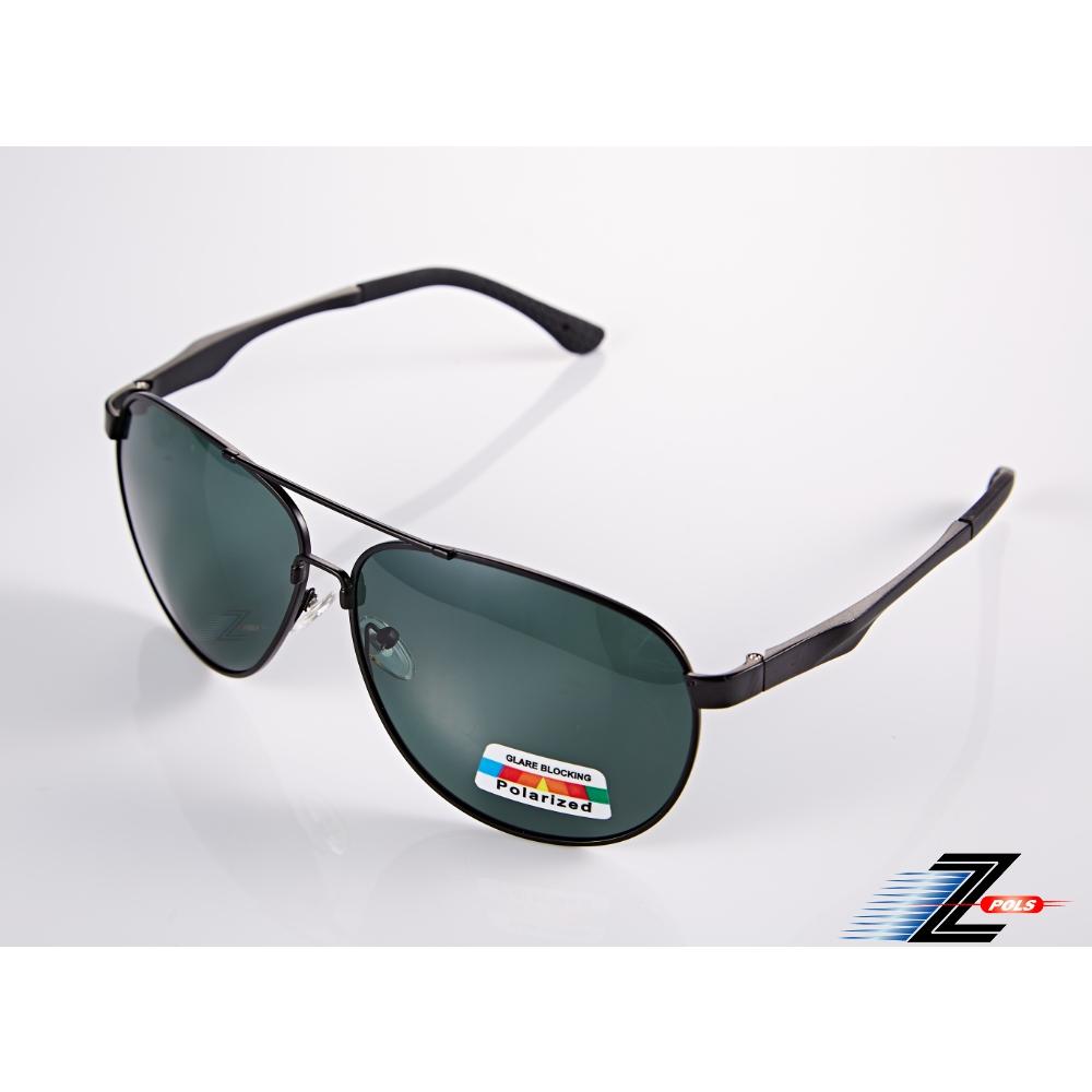 【Z-POLS】頂級材質流線質感寶麗來偏光抗UV400太陽眼鏡-霧黑框