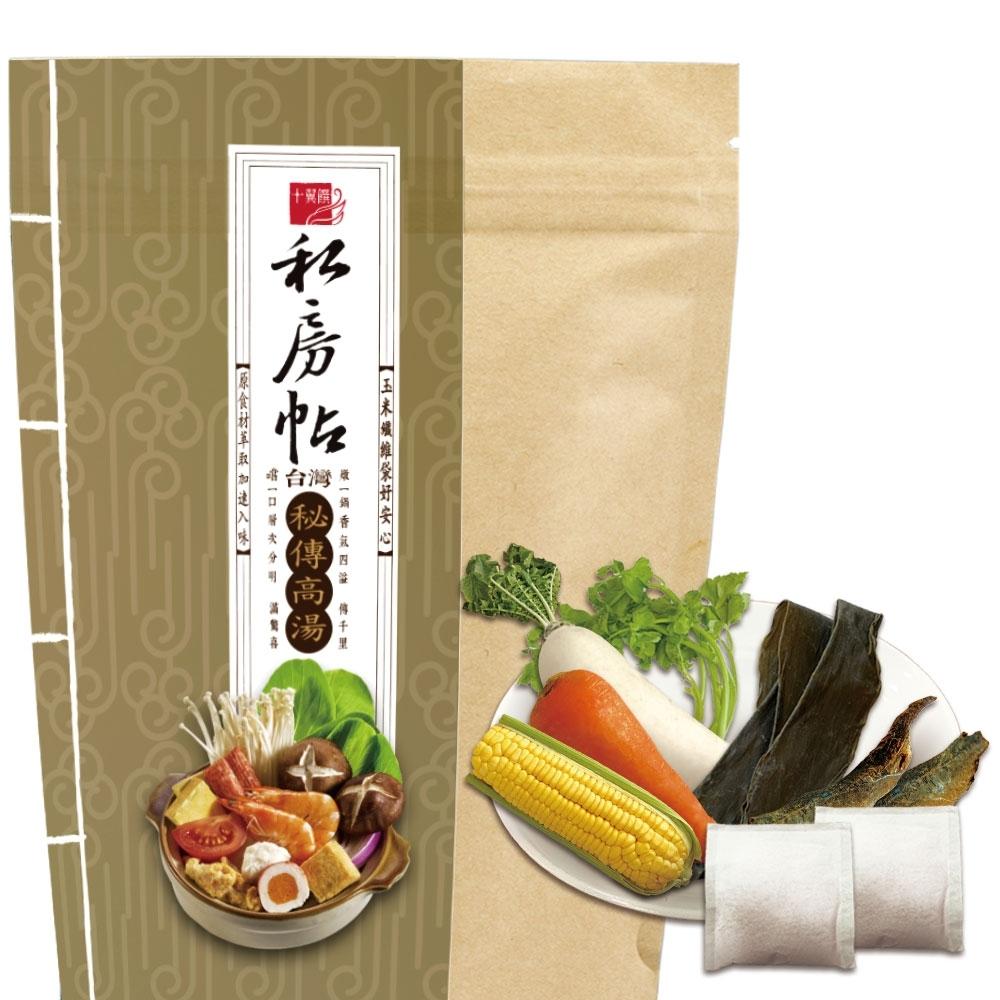 十翼饌 私房帖 秘傳高湯(8gx5包)