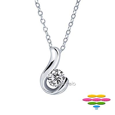 彩糖鑽工坊 19分 鑽石項鍊 Swing系列