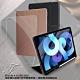 Xmart for iPad Air 4 10.9吋 2020 清新簡約超薄Y折帶筆槽皮套+專用玻璃貼 product thumbnail 1